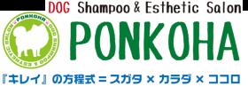 DOG Shampoo & Esthetic Salon PONKOHA
